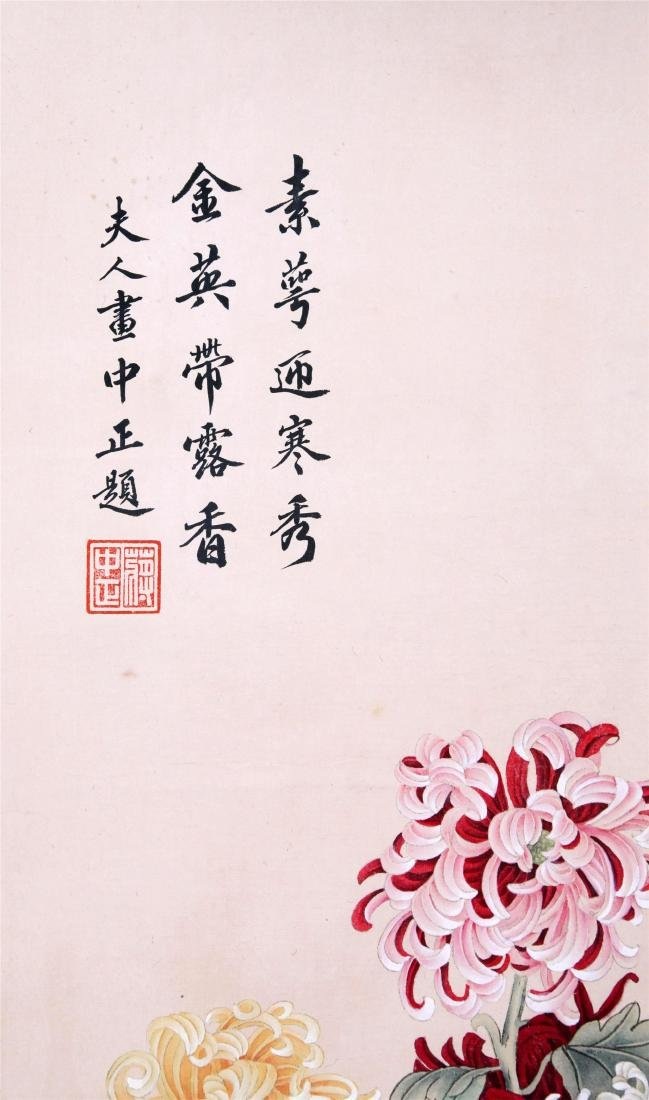 CHINESE SCROLL PAINTING OF FLOWER IN VASE - 5