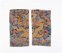 CHINESE EMBROIDERY DRAGON OFFICIAL RANK BADGE