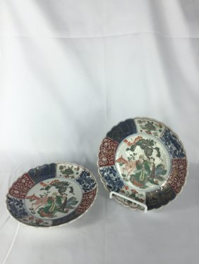 Pair Chinese Famille Verte Dishes Kangxi