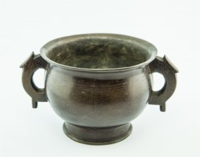 Chinese Silver Inlaid Handled Censer