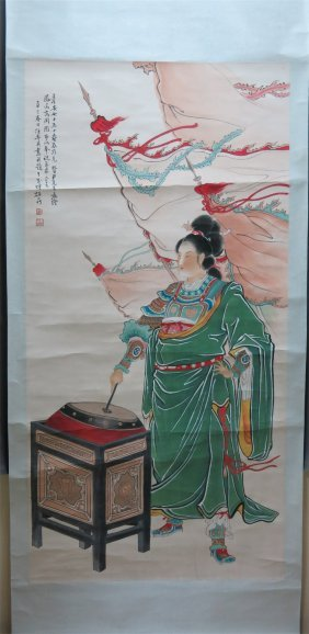Chinese Scroll Painting Of A Femal Gernerl