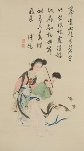 Chiense Scroll Painting Of Two Ladies