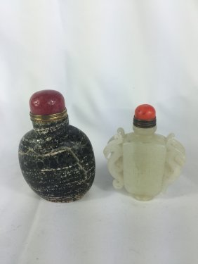 One Jade Carved And One Agate Snuff Bottles