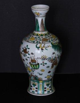 Chinese Porcelain Wucai Vase