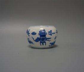 Chinese Porcelain Blue And White Brush Washer