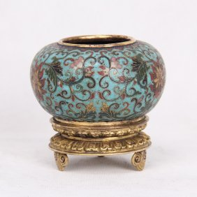 Chinese Cloisonne Water Container