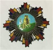 CHINESE MEDAL REPUBLIC PERIOD