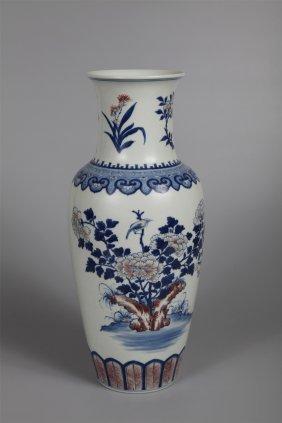Chinese Porcelain Blue And White Red Underglaze Vase