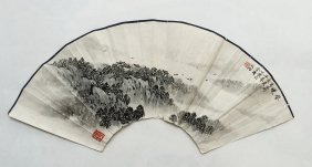 Chinese Fan Painting Of Mountain Views