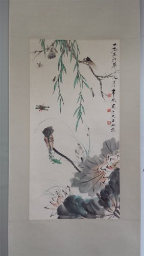 Chinese Scroll Painting Of Flower