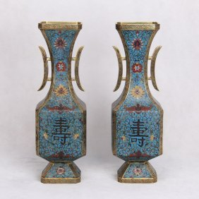 Pair Of Chinese Cloisonne Square Vases