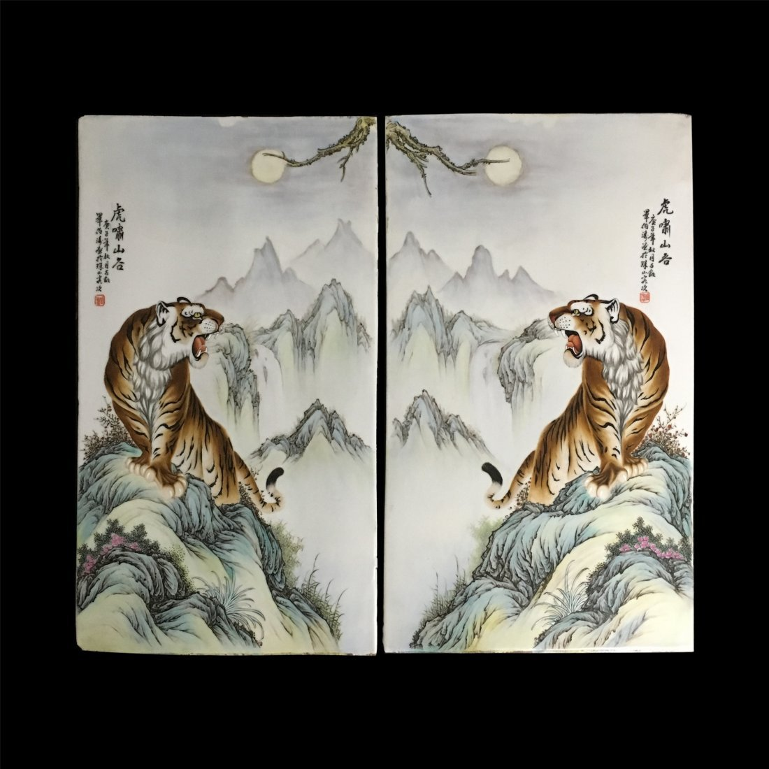 PAIR OF CHINESE PORCELAIN FAMILLE ROSE PLAQUES OF TIGER