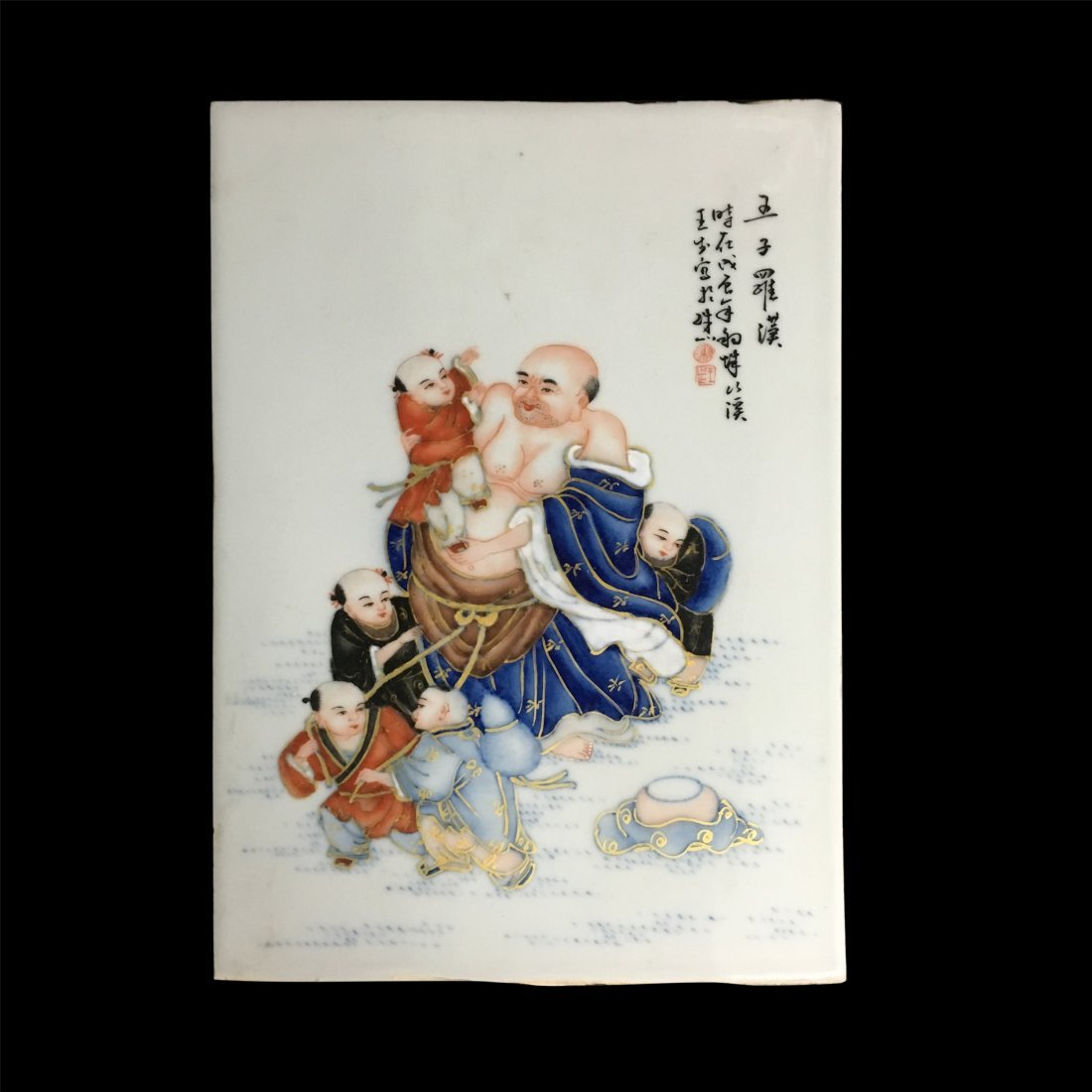CHINESE PORCELAIN FAMILLE ROSE GOLD PAINTED PLAQUE