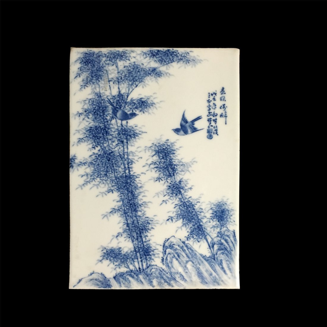 CHINESE PORCELAIN BLUE AND WHITE PLAQUE