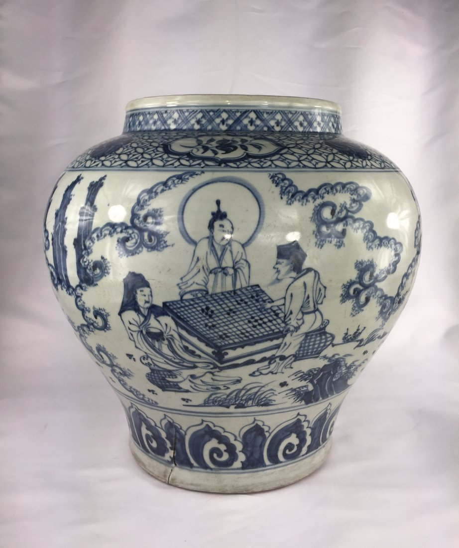 CHINESE PORCELAIN BLUE AND WHITE JAR MING DYNASTY