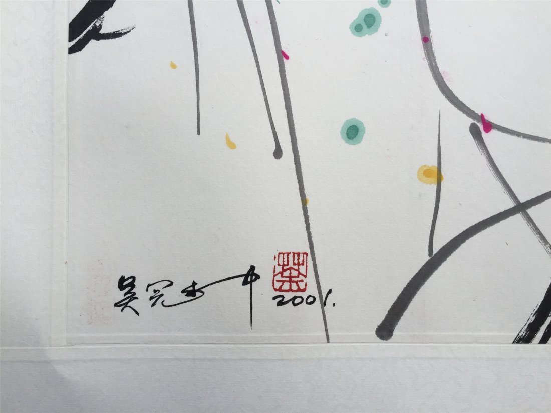 CHINESE SCROLL PAINTING OF TREES - 2