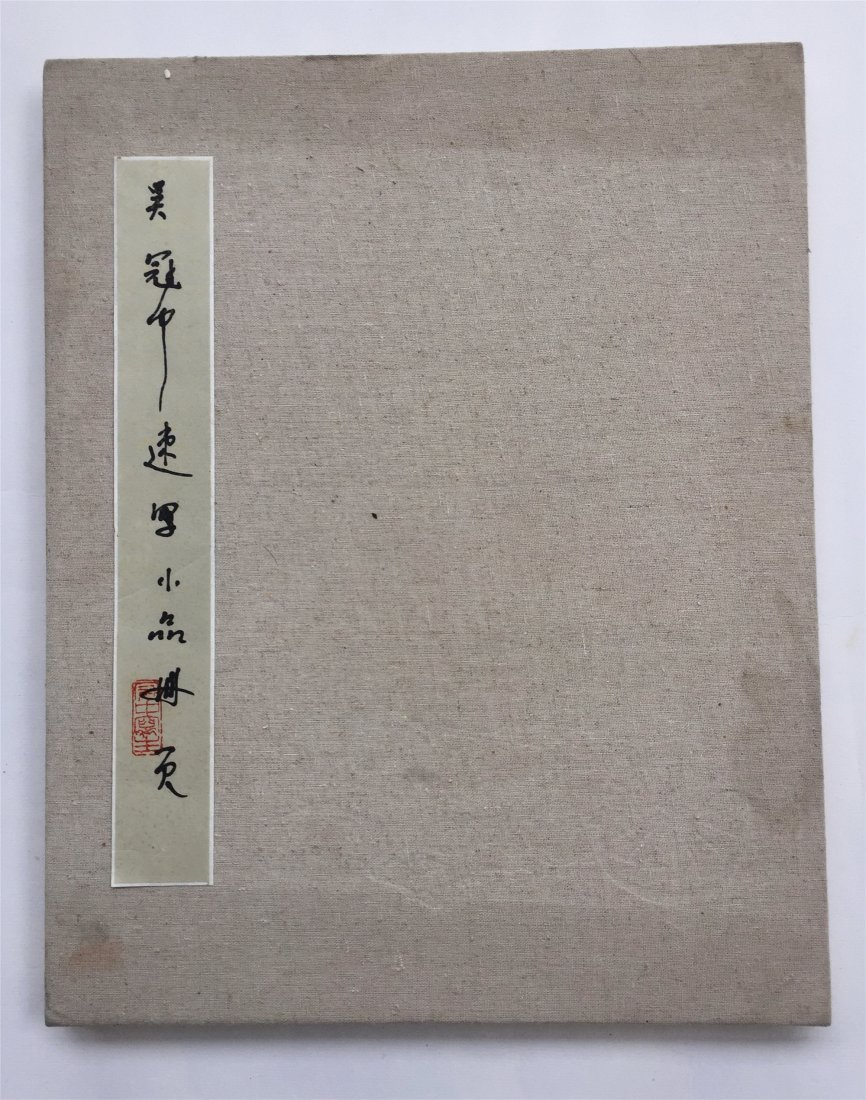 EIGHT PAGES OF CHINESE SKETCH DRAWINGS