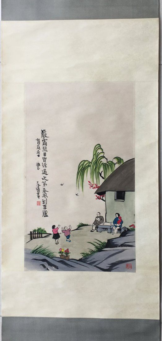 CHINESE SCROLL PAINTING OF A FAMILY