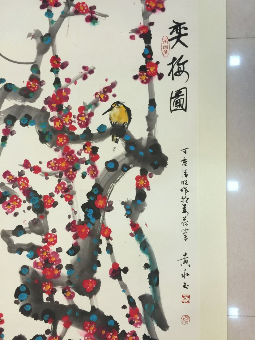 CHINESE SCROLL PAINTING OF PLUM FLOWER - 2