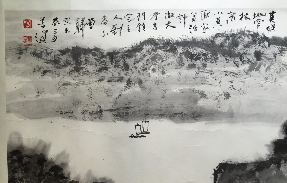 CHINESE HARIZONAL SCROLL PAINTING OF MOUNTAIN VIEWS - 2