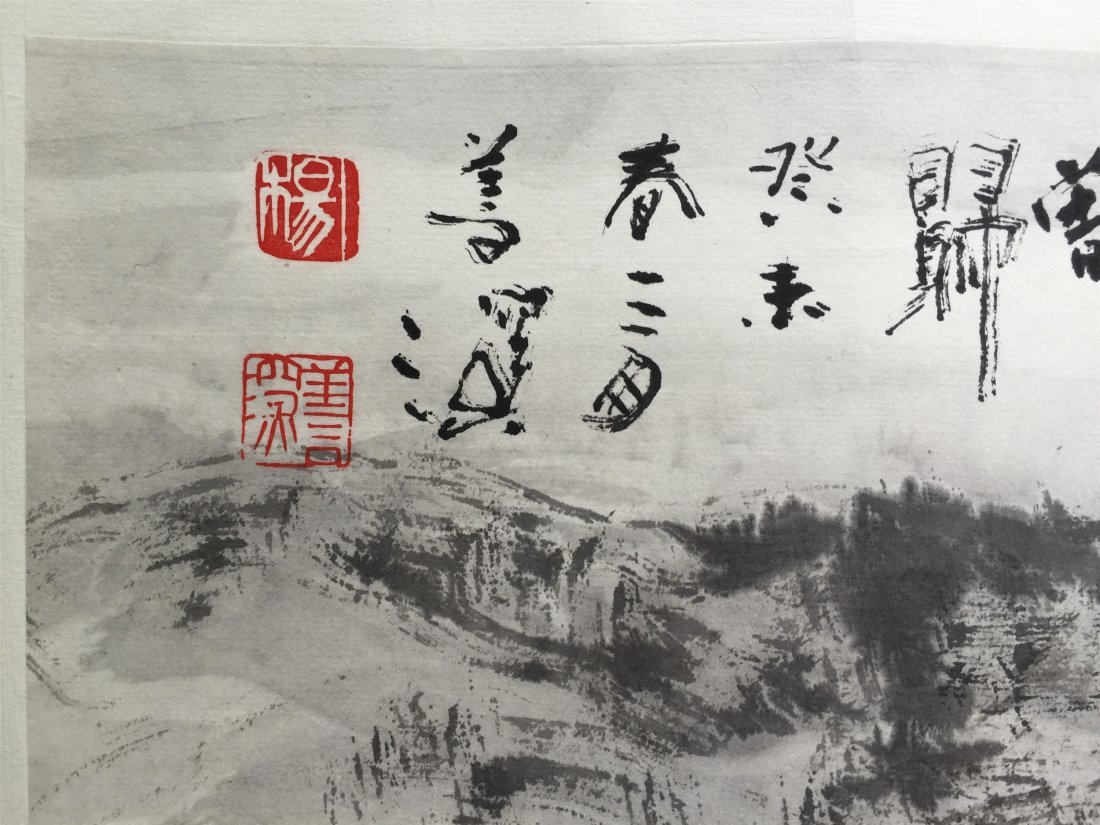 CHINESE HARIZONAL SCROLL PAINTING OF MOUNTAIN VIEWS - 5