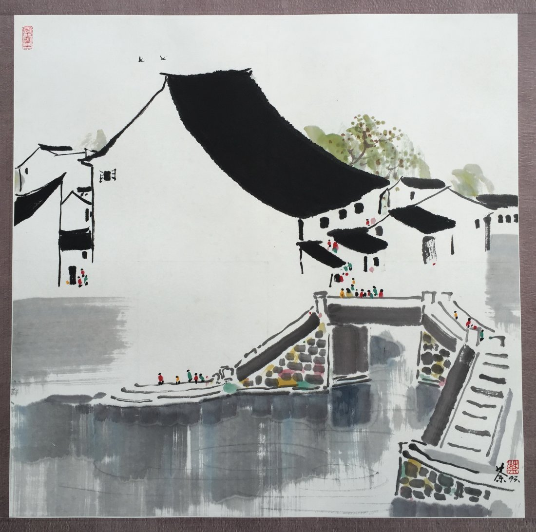 CHINESE WATERCOLOR OF HOUSE BY THE RIVER