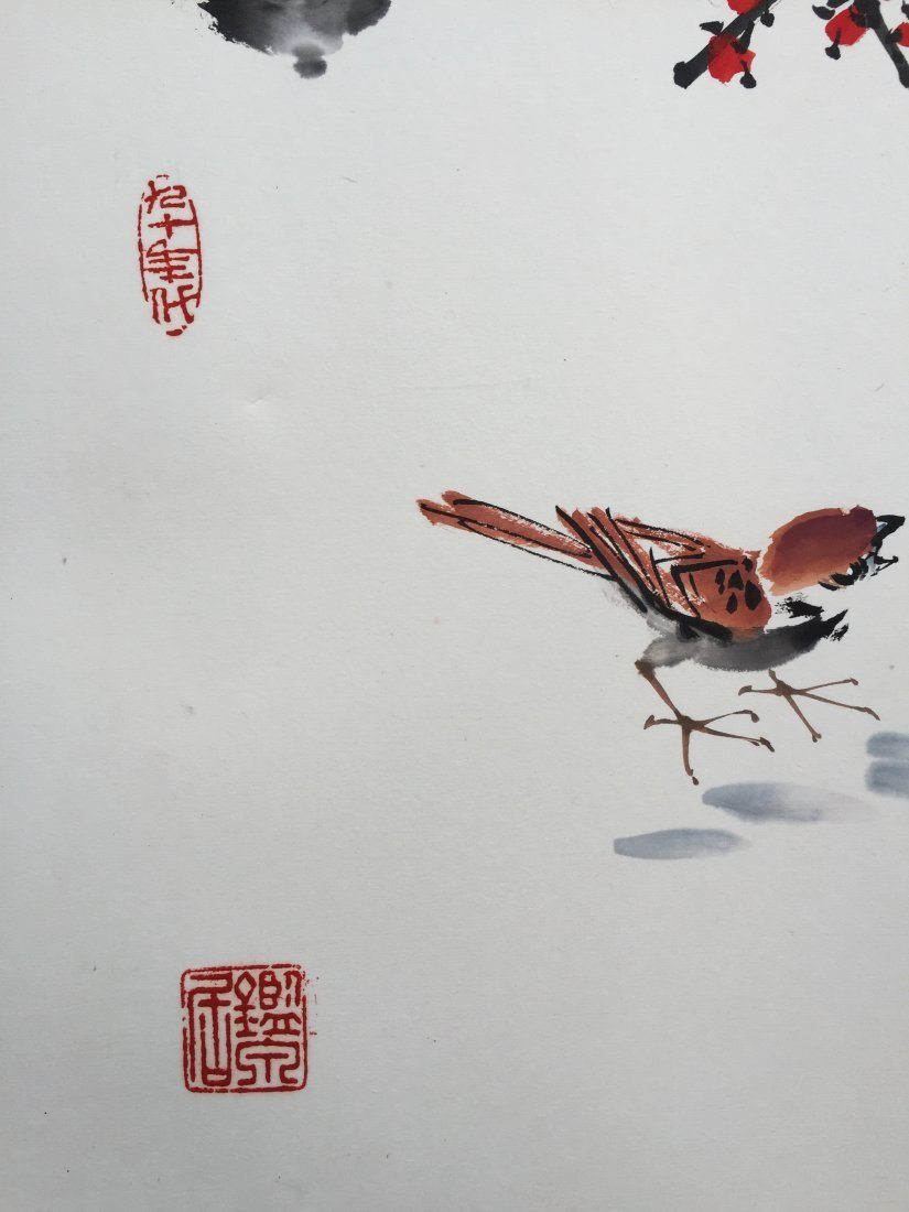 CHINESE HARIZONAL SCROLL PAINTING OF BIRDS AND BAMBOO - 3