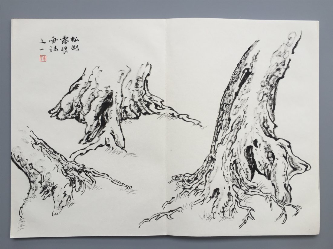TWEELVE PAGES OF CHINESE ALBUM SKETCH PAINTING OF TREES - 10