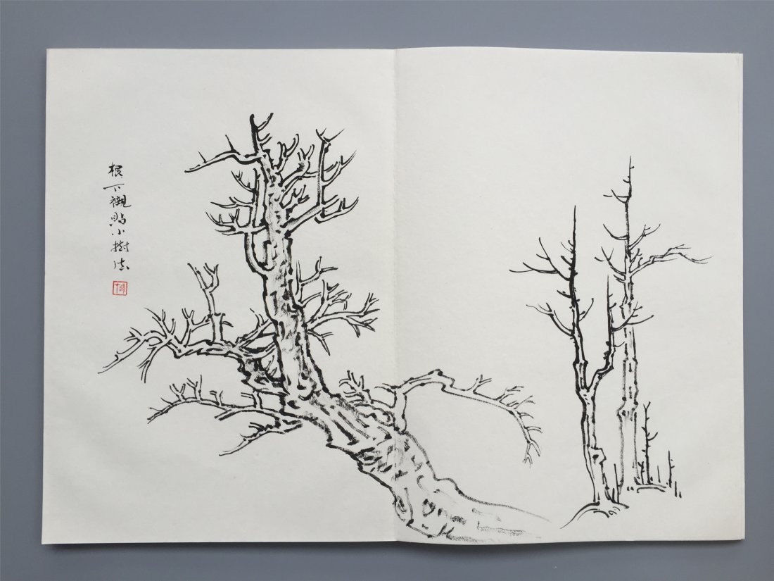 TWEELVE PAGES OF CHINESE ALBUM SKETCH PAINTING OF TREES - 6