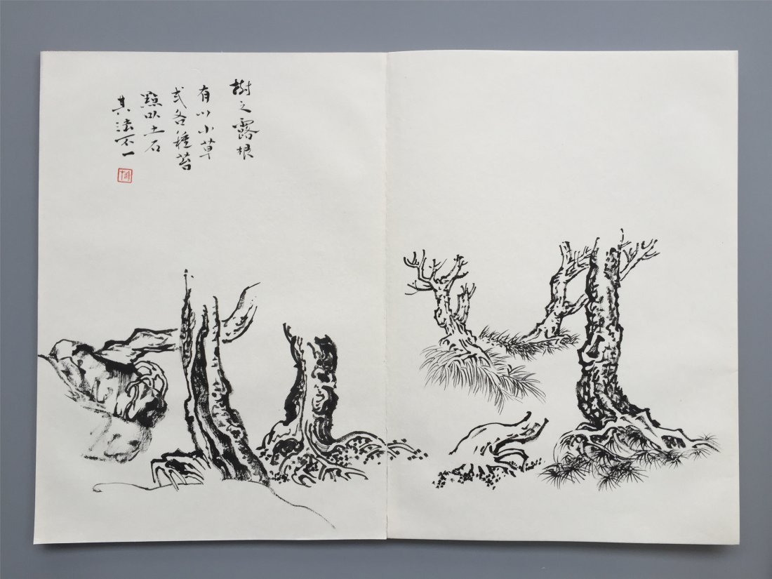 TWEELVE PAGES OF CHINESE ALBUM SKETCH PAINTING OF TREES - 9