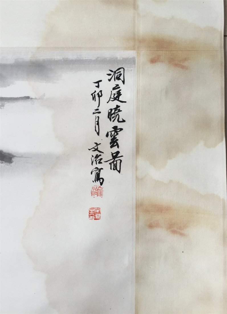 CHINESE SCROLL PAINTING OF LAKEVIEWS - 6