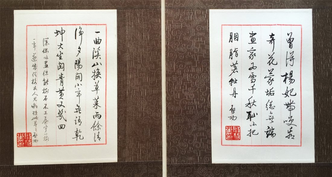 TWO PAGE OF CHINESE CALLIGRAPHY