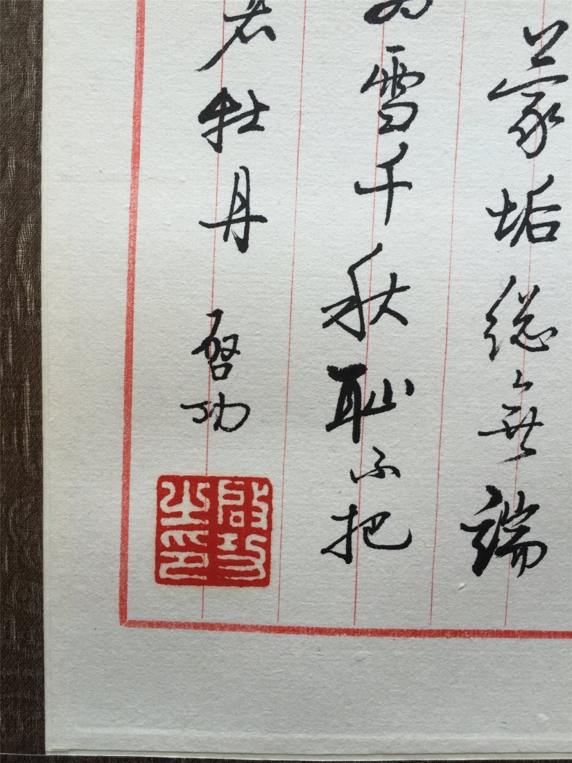 TWO PAGE OF CHINESE CALLIGRAPHY - 3