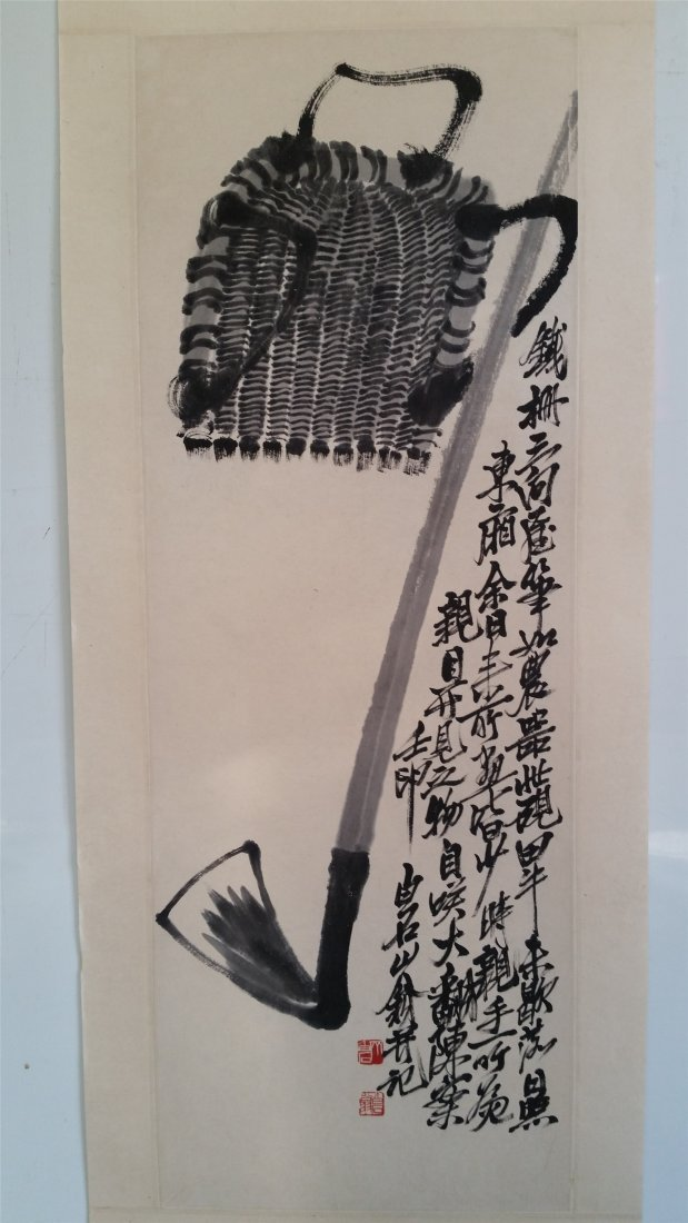 CHINESE SCROLL PAINTING OF HOE