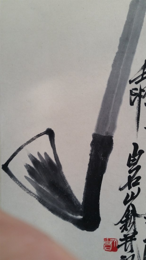 CHINESE SCROLL PAINTING OF HOE - 2