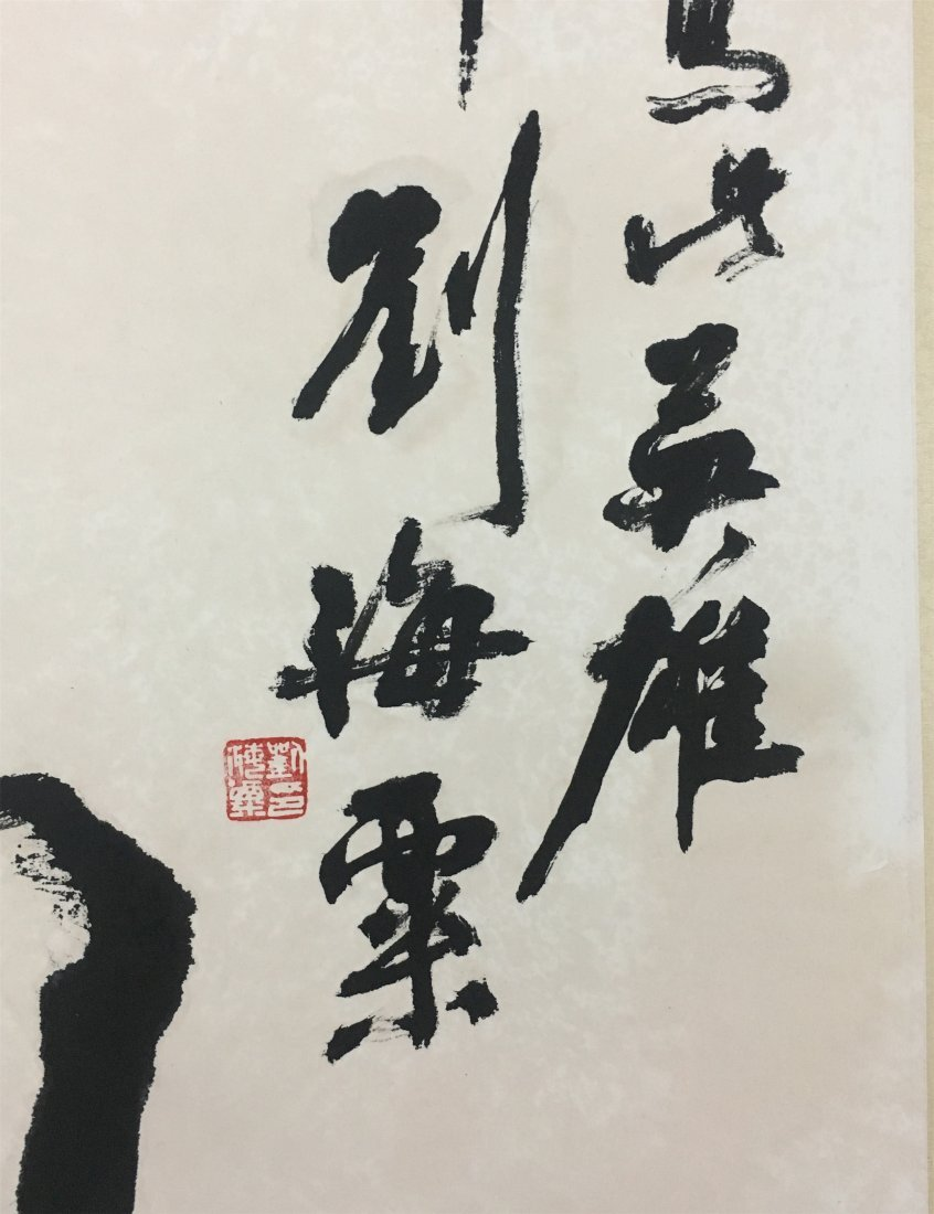 CHINESE SCROLL PAINTING OF EAGLE ON TREE - 6