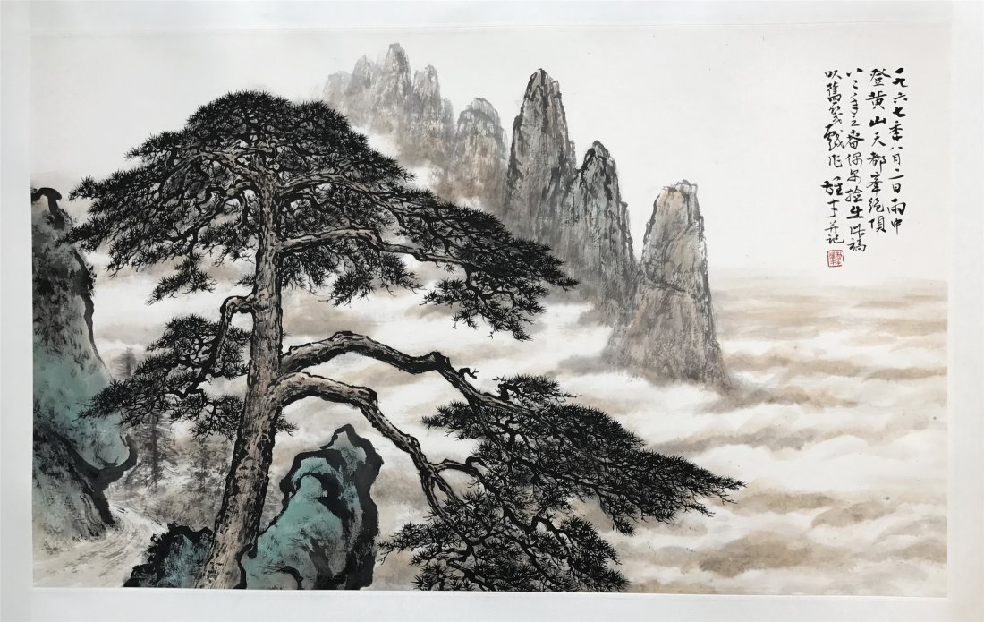 CHINESE SCROLL PAINTING OF PINE TREE AND MOUNTAINS