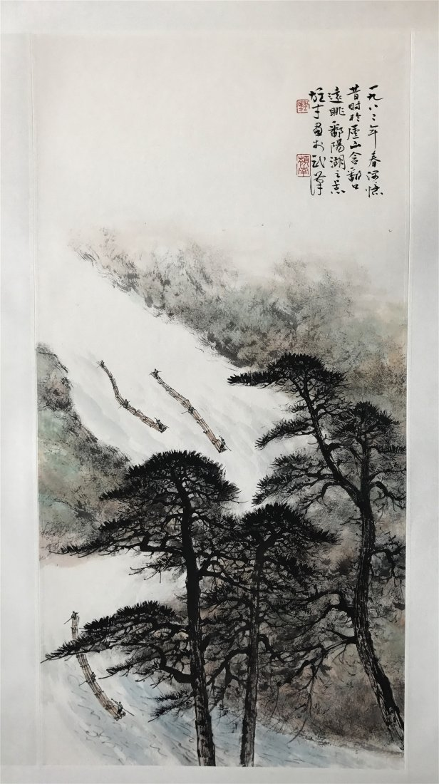 CHINESE SCROLL PAINTING OF PINE TREES BY RIVER