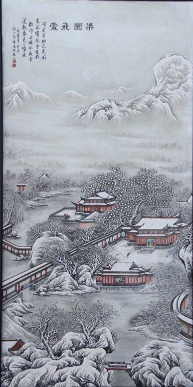 CHINESE PORCELAIN FAMILE ROSE SNOW VIEWS PLAQUE