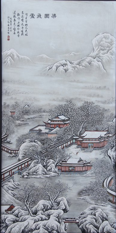 CHINESE PORCELAIN FAMILE ROSE SNOW VIEWS PLAQUE