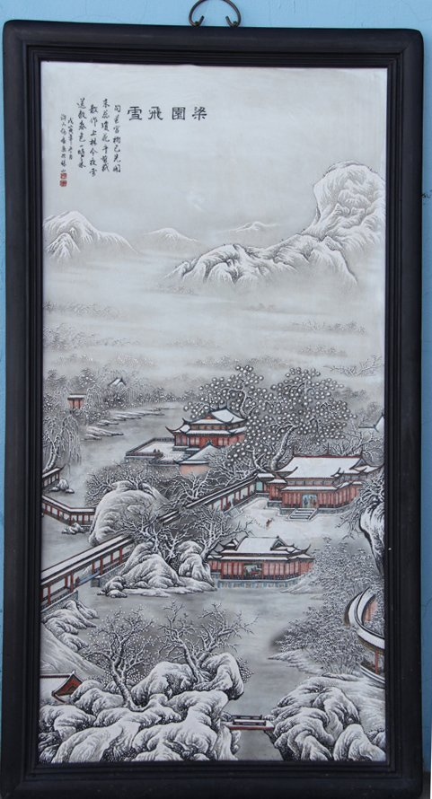 CHINESE PORCELAIN FAMILE ROSE SNOW VIEWS PLAQUE - 2