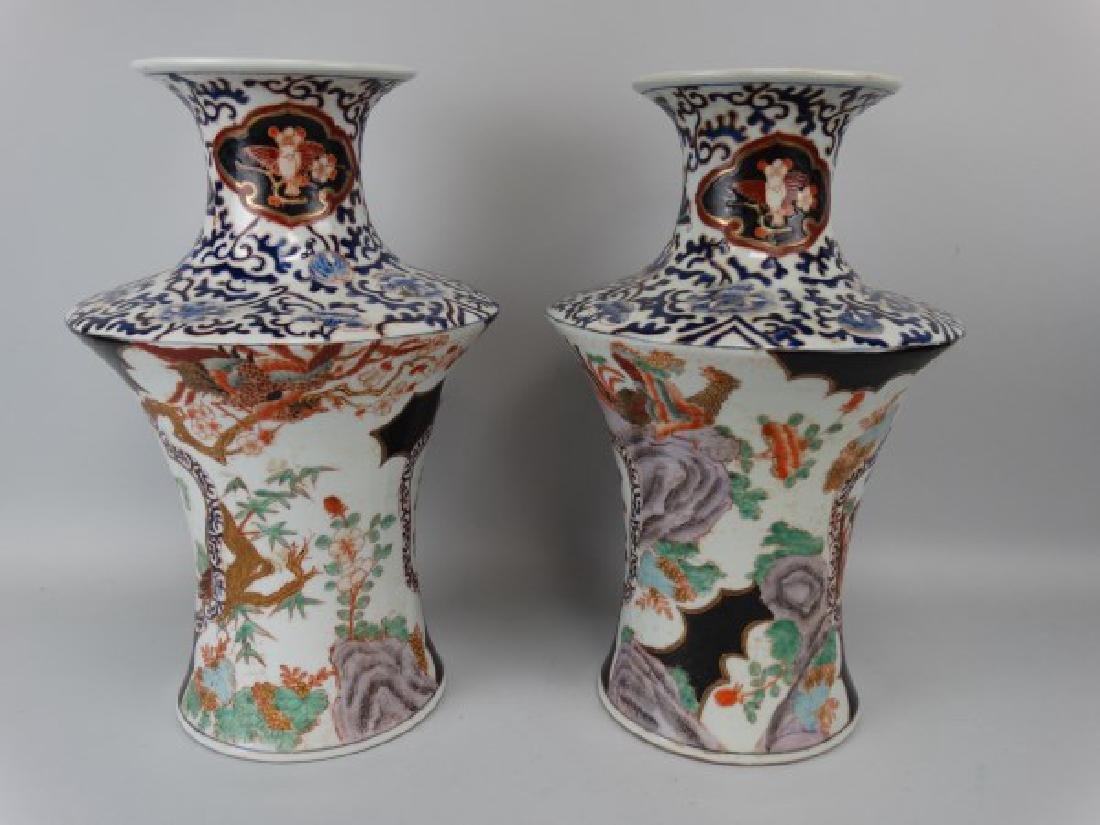 Pair of Japanese Imari Porcelain Vases