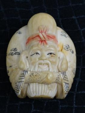 Japanese Netsuke of an Elder
