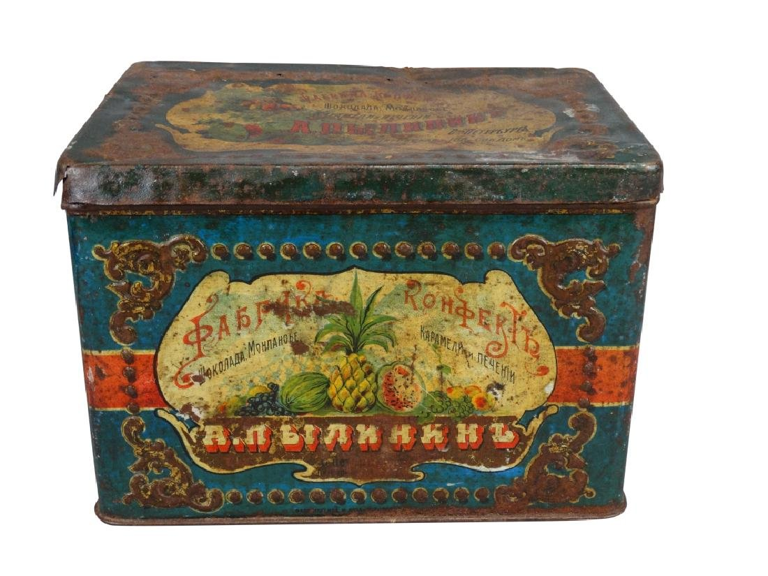Antique Russian Biscuit Tin