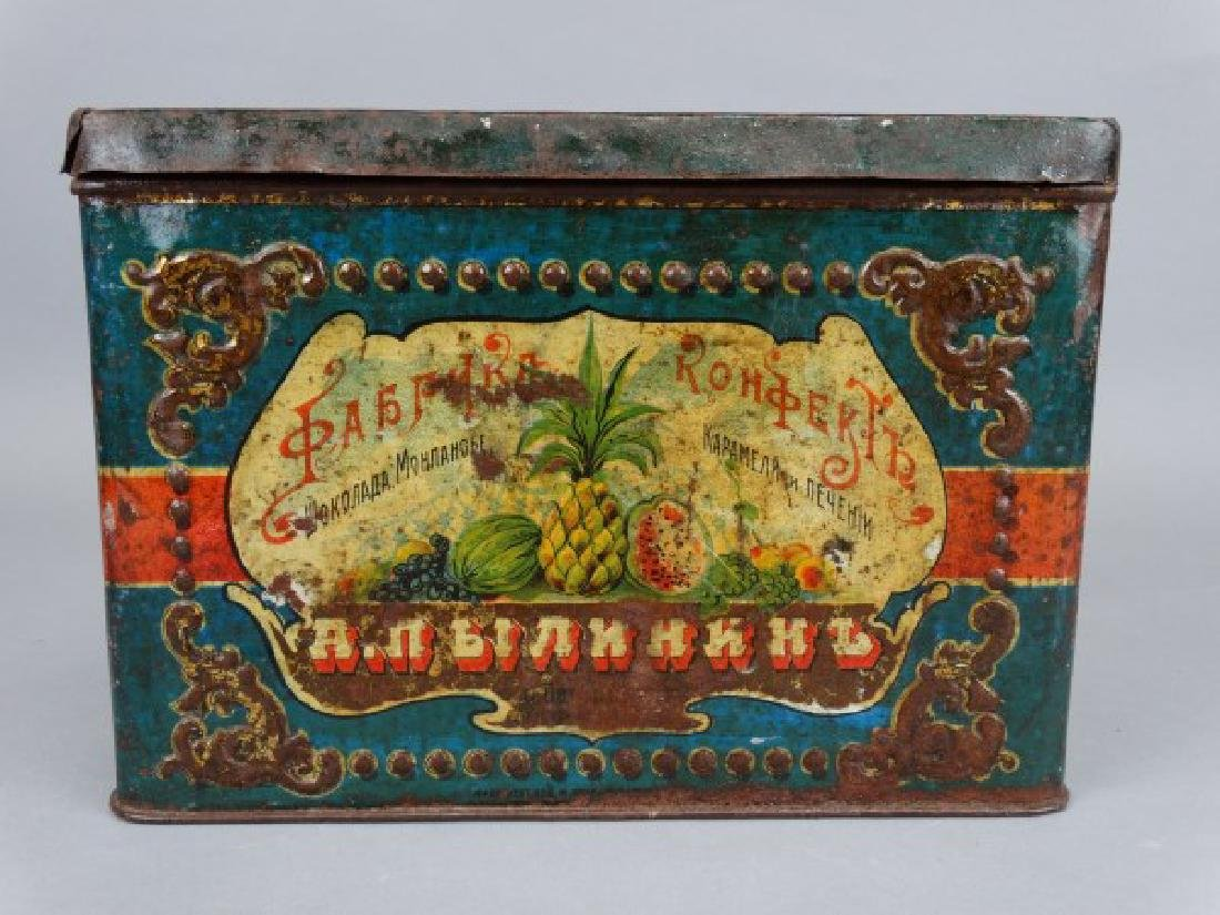Antique Russian Biscuit Tin - 2