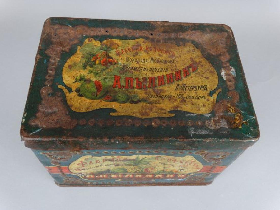 Antique Russian Biscuit Tin - 3