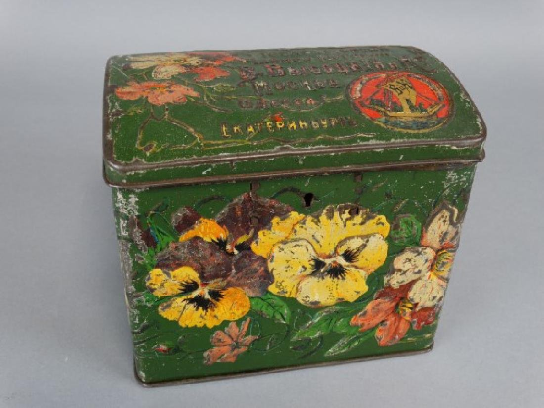 Antique Russian Lockable Tin with Pansies