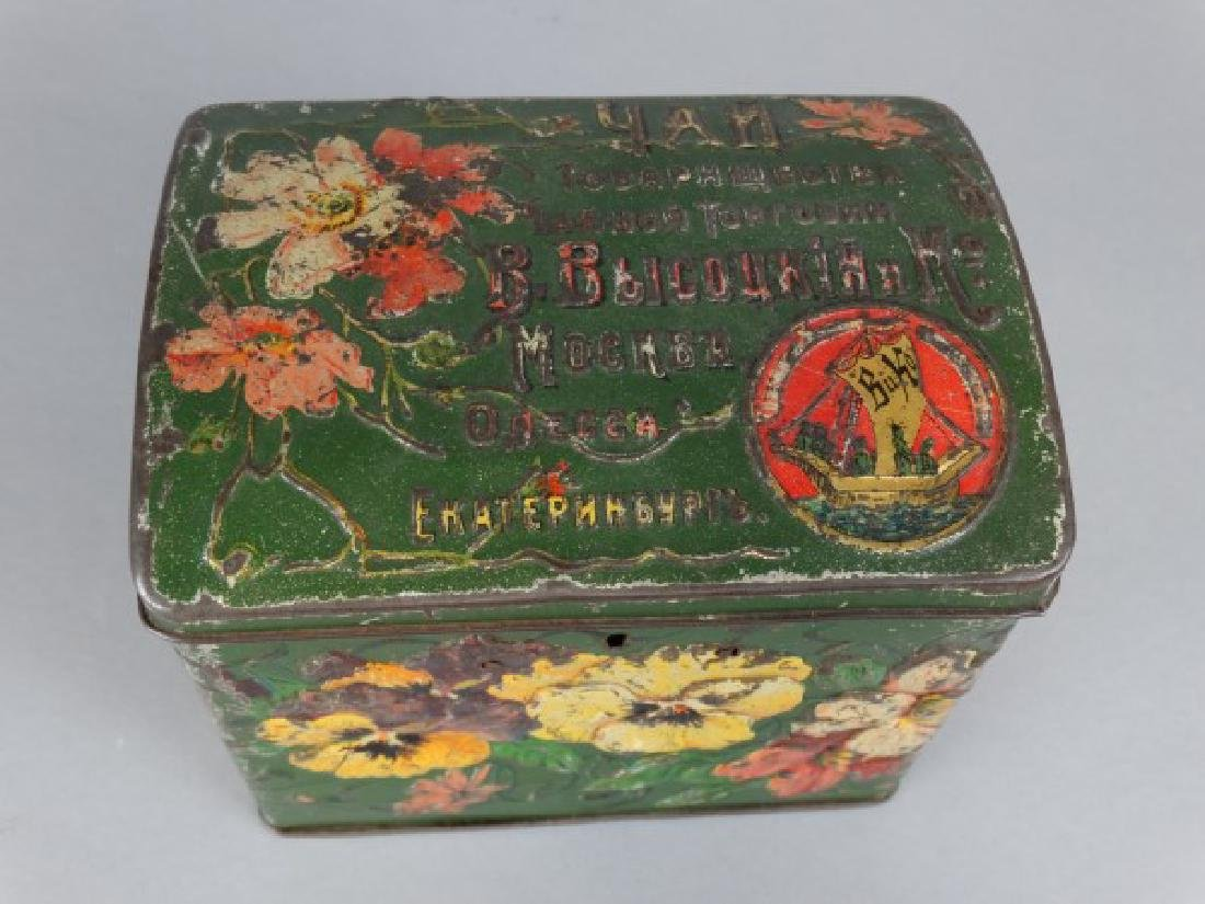 Antique Russian Lockable Tin with Pansies - 3