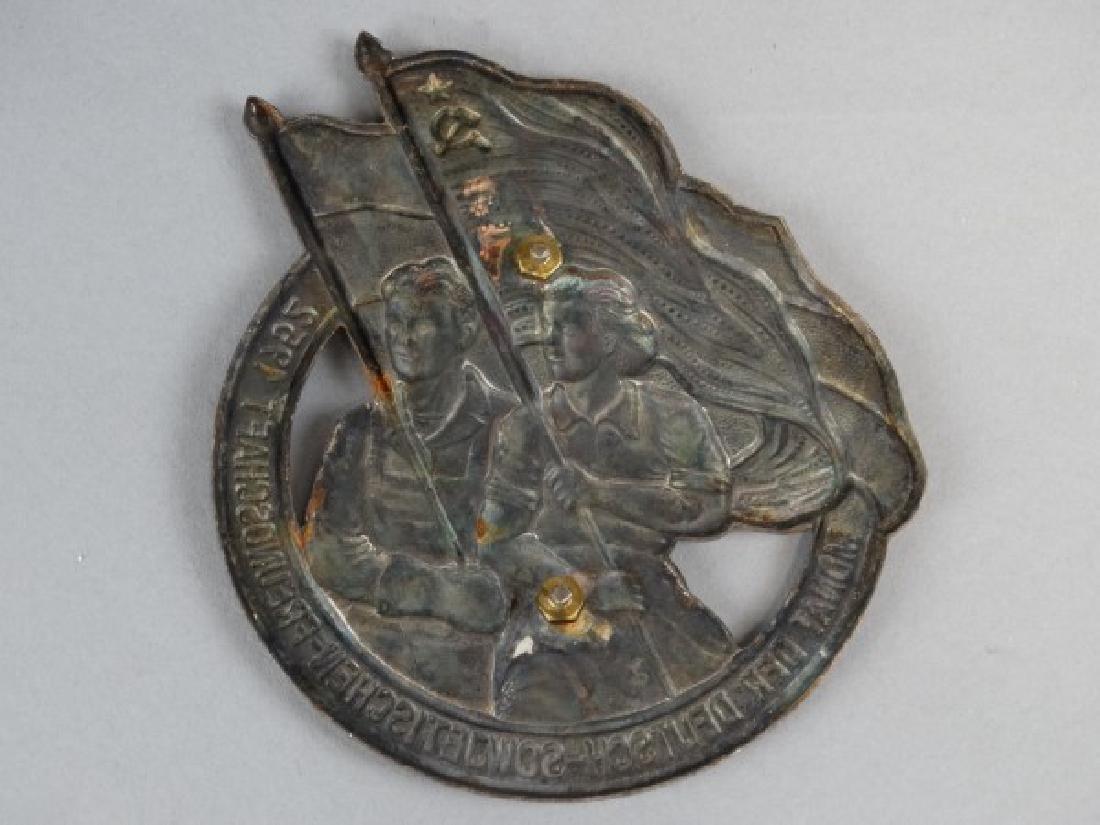 Enamel & Metal Commemorative Emblem - 2