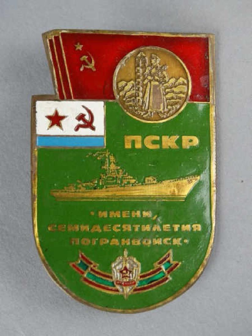 Soviet Pin